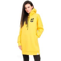 Платье Urbanist оверсайз утепленное (желтое)